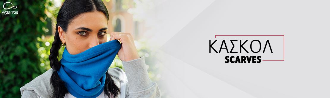 Κασκόλ