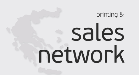 Livardas Sales Network