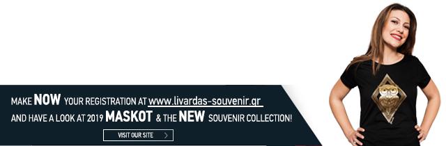 livardas-souvenir-tshirt-En-01.jpg