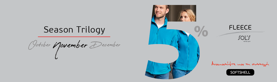 Have a look at softshell from  November discount  -5%