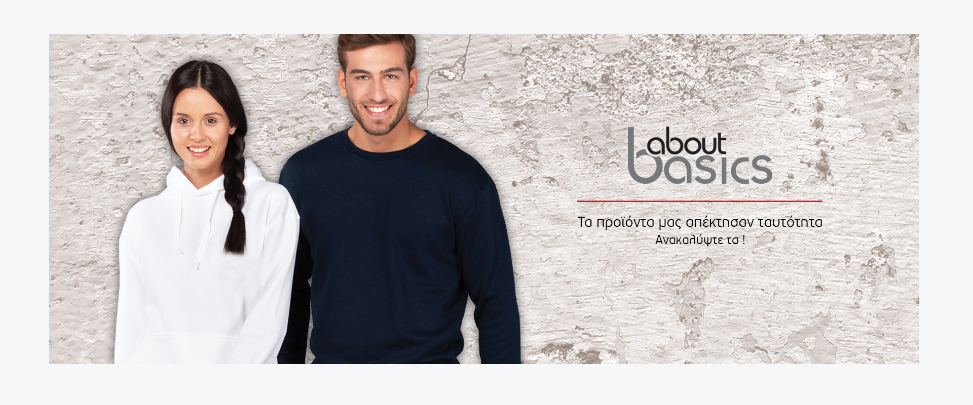 SLIDER_AboutBasics_promo