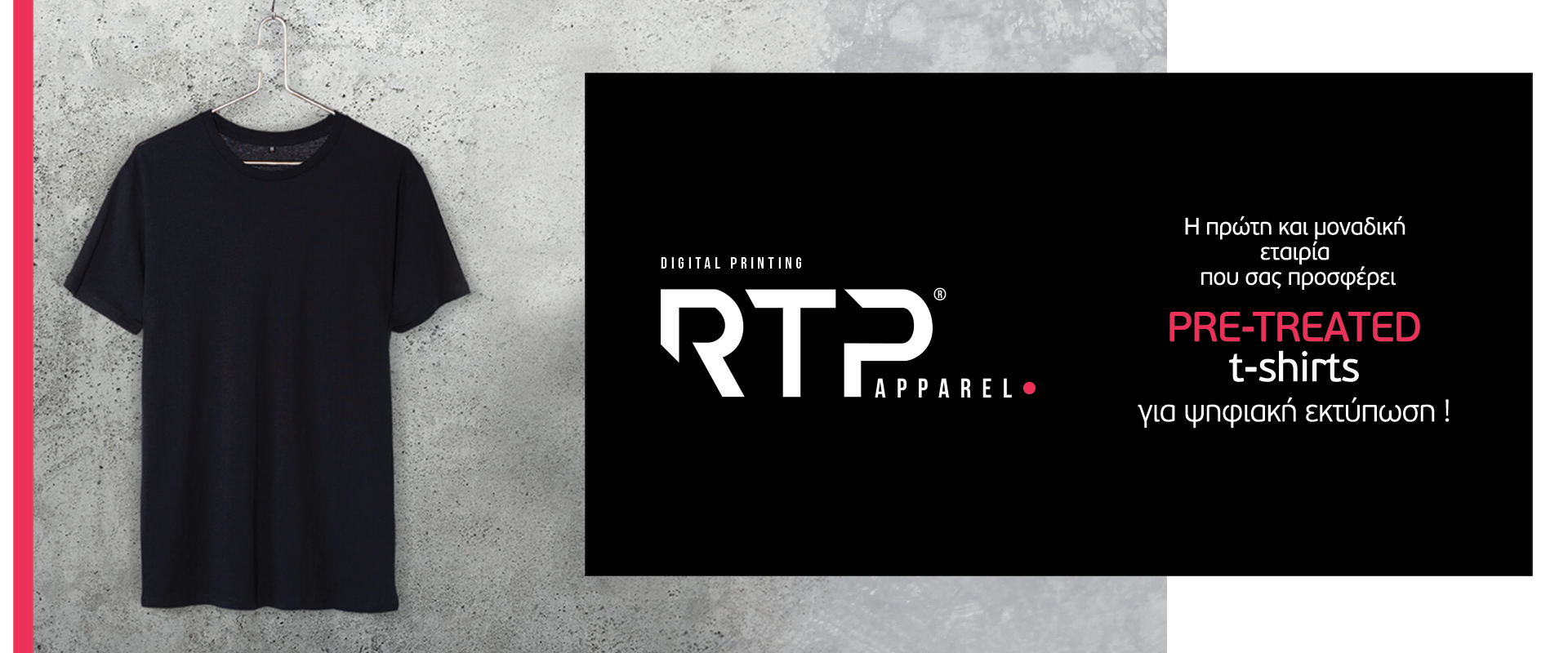 Slider_RTP_APPAREL_FromLivardas_Vol2
